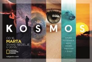 serija kosmos