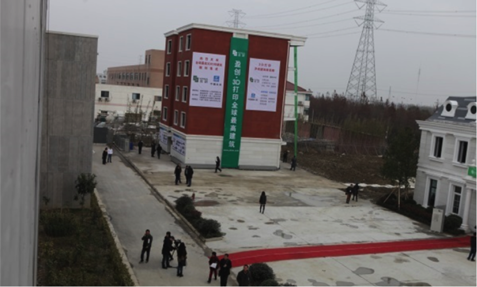 3d zgrada kinezi