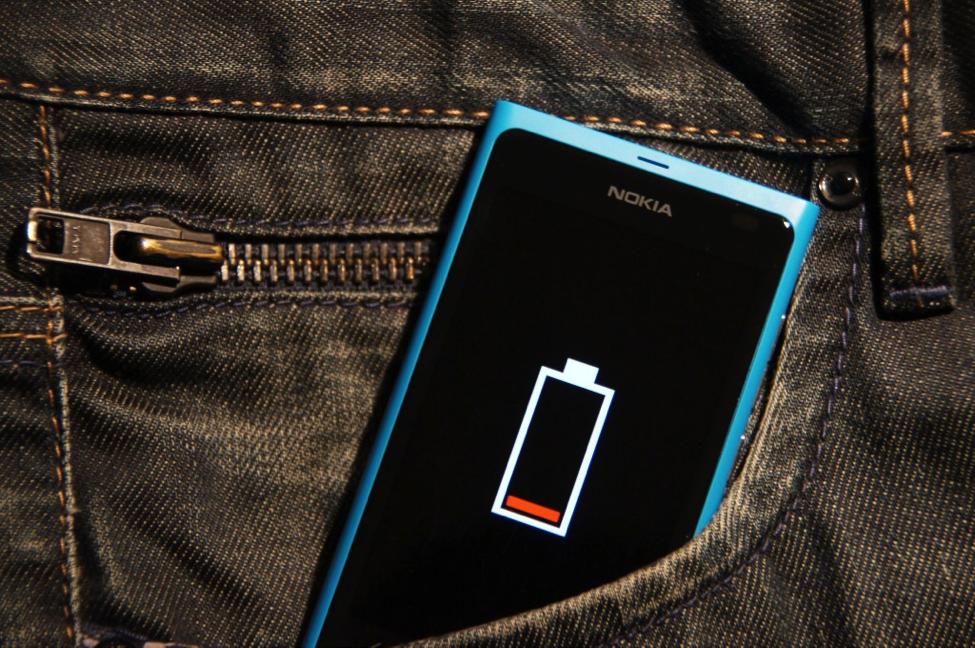 kako da baterija duže traje