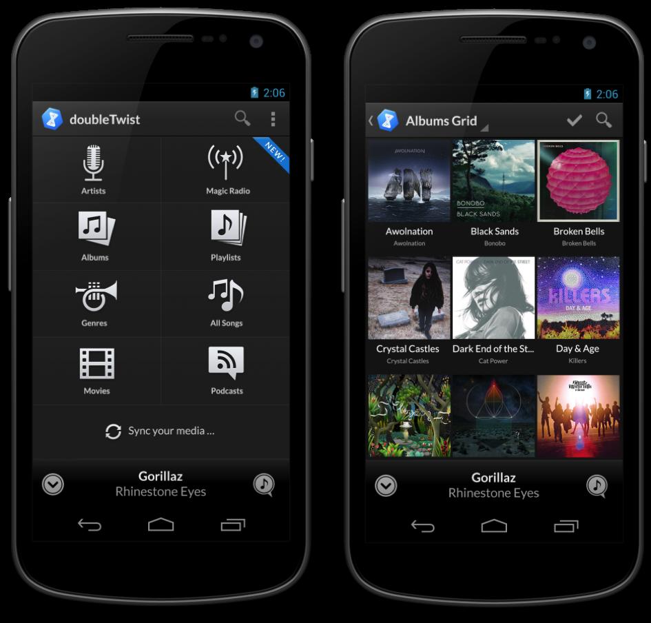 muzicke app