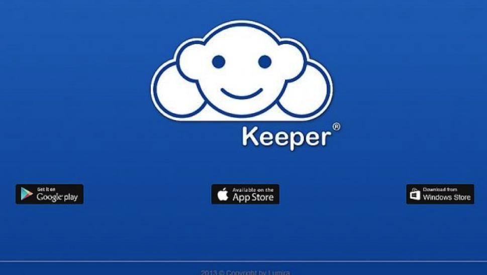 Aplikacija Keeper