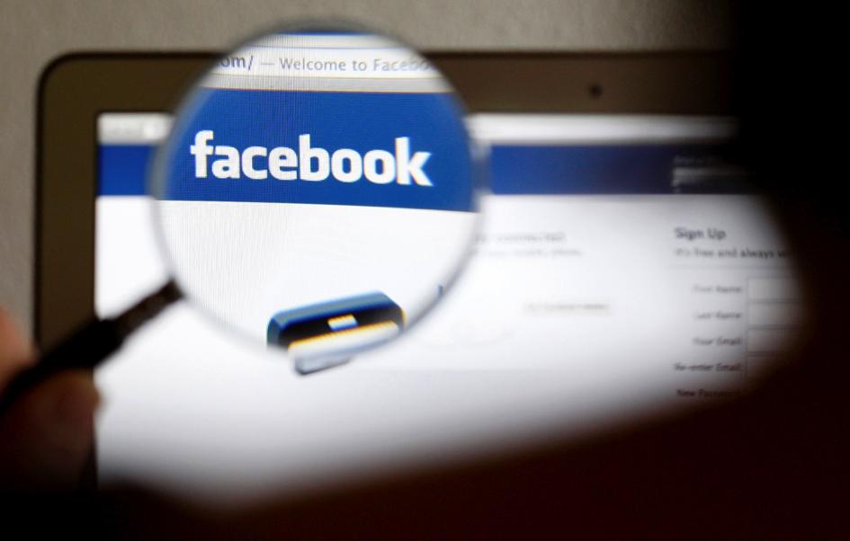 facebook pretrazivanje