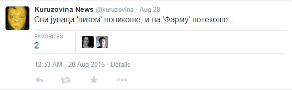 kuruzovina